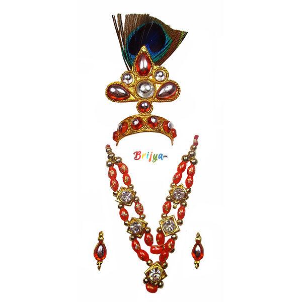 LGMM1-O Beautiful Orange Beads Stone Morpankh Mukut Mala