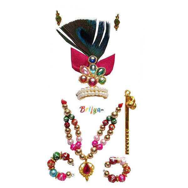 LGMM8-M Fabulous Multi Pearl Magenta Morpankh Mukut Mala