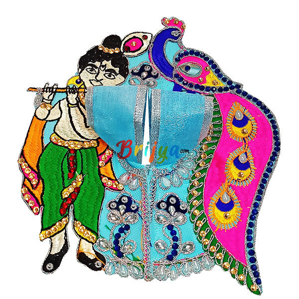 GD42-SB Kahna ji With Peacock Design Sky Blue Poshak